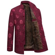 復古中國風爸爸裝加絨加厚唐裝男式商務休閑外套圖片
