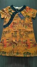 中國風絲綢旗袍夏新款改良版小漢服圖片