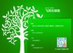 杭州淘宝电商速成班首选最好的飞昂教育