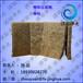 椰棕过滤网/?#25512;?#22788;理棉/椰棕滤网