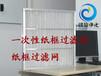 江苏纸框初效过滤器,上海一次性纸框过滤器,浙江纸框过滤器