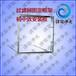 江苏过滤网安装框,上海初中效安装框,浙江过滤网固定框架