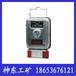 GYH25氧气传感器,专业生产GYH25氧气传感器,安全型GYH25氧气传感器,防爆型GYH25氧气传感器