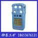 CD4多参数检测仪,安全型CD4多参数检测仪,煤矿用CD4多参数检测仪