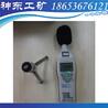 YSD130噪声检测仪