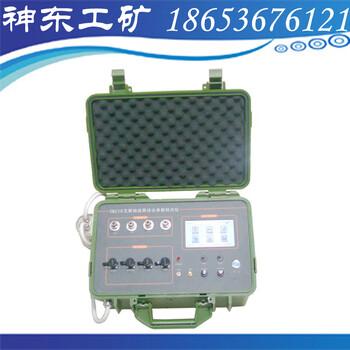 CBZ10瓦斯抽放泵综合参数检测仪,厂家CBZ10瓦斯抽放泵综合参数检测仪