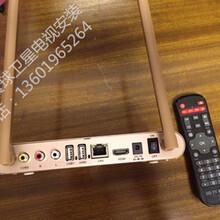 韩国日本网络电视续费厂家-黑龙江韩国电视机顶盒安装推荐