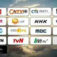 吉林韩国网络电视安装推荐-韩国电视续费厂家价格