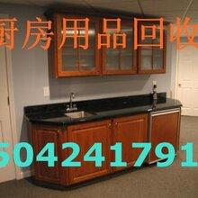 大连开发区高价回收,冰箱,空调,洗衣机,液晶电视等电器家具