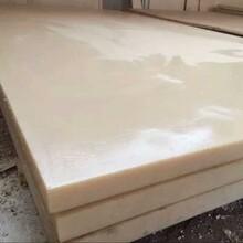 厂家供应食品厂专用PE板PP板高分子聚乙烯异形件图片