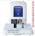 郑州市金典全自动装订机金典GD-50K电动打孔装订机免费送货安装