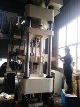一次两块舔盐砖机郑州鑫源液压制造厂家L有现货直供图片