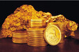 嘉善黄金回收价格嘉善哪里有收黄金的嘉善上门回收黄金
