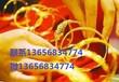 浙江海宁回收黄金的地方海宁高价回收黄金首饰海宁钻石回收
