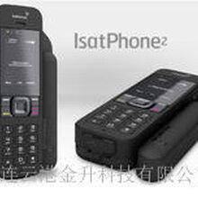 新一代海事卫星电话IsatPhone2图片