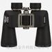博冠野狼系列光学防滑望远镜12X5010X508-20X50