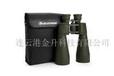 供应美国星特朗防水防雾双筒望远镜骑兵15x70