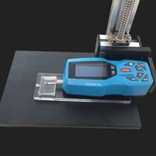 博特RCL-150高精度机电一体化粗糙度仪图片