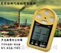 連云港澳洲新EM-4四合一氣體檢測儀
