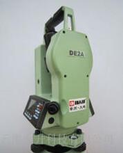大地电子经纬仪DE2A图片
