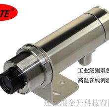 BOTE(博特)双色工业红外测温仪BC300系列在线测温仪