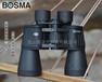 博冠7X50(323020)雙筒望遠鏡高倍高清成像+大視野+酷設計+增透綠膜