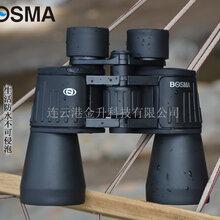 博冠7X50(323020)雙筒望遠鏡高倍高清成像+大視野+酷設計+增透綠膜圖片