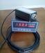 新品帶模擬信號的工業測溫儀TW3000°非接觸紅外測溫儀高性能產品