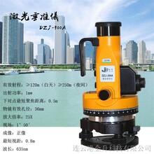 量大從優蘇州佳杰激光垂準儀DZJ-300A/垂直儀/鉛垂儀圖片