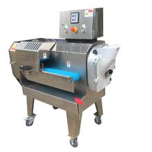 切菜机-多功能切菜机-全自动双头切菜机-智能切菜机图片
