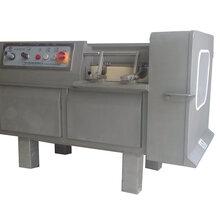 商用冻肉切丁机不锈钢猪牛羊肉制品切丁机图片