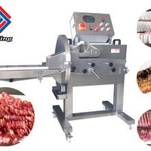 连续式切肉片机,超薄熟肉切片机介绍图片