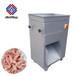 无刀化切肉机设备清单少管所使用安全有保障肉丝肉片机图片