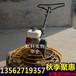 水泥抹平机汽油抹光机厂家小型混凝土收光机实用抹光机