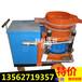 砂浆输送泵注浆泵高压水泥砂浆喷浆机外墙抹墙机小型水泥喷浆机