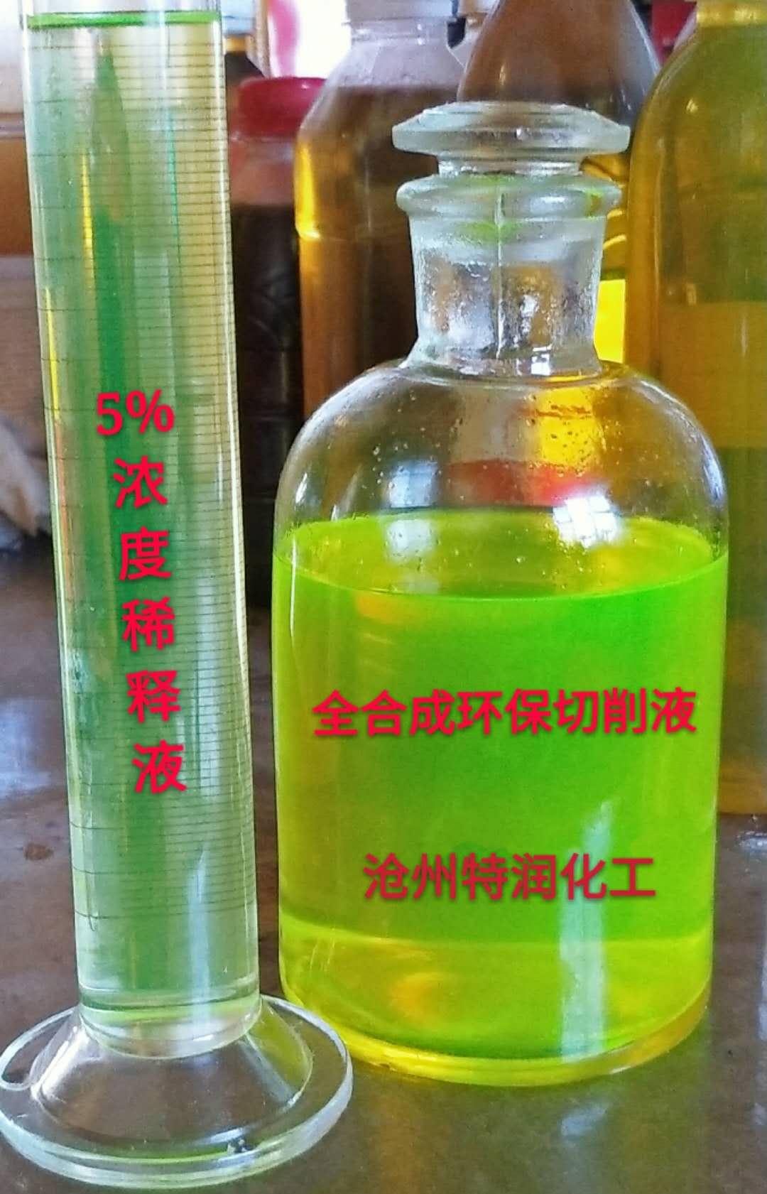 切削液乳化液技术配方转让