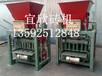 郑州欣宜粉煤灰小型马路花砖机怎么样,郑州欣宜粉煤灰小型马路花砖机经济实用