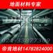 防滑纹工厂地胶厚型耐磨工厂地胶/长沙塑胶工厂地胶