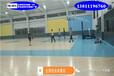 体育馆地板篮球地板厂_篮球运动地板安装