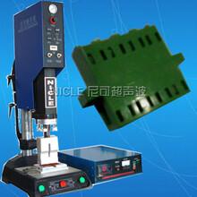 金华超声波塑料焊接机供应商