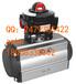 DNV-ATEX認證ALS-400M5銀觸點二開二關DPDT防爆ExdIICT6限位開關