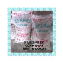 厂家现货销售纺织造纸用上浆剂絮状羧甲基纤维素CMC
