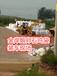 鹅卵石用途,北京鹅卵石顺义鹅卵石滤料,顺义鹅卵石厂家(查看)