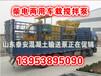 遼寧省本溪市混凝土地泵混凝土泵送沒有局限性定位高端市場
