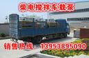 辽宁省盘锦市混凝土泵车价格采用国际一线品牌元件全球性多元化