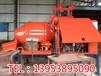 辽宁喀左矿用混凝土泵价位低优质产品提供