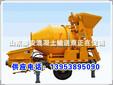 山西省小型柴油机混凝土泵产品有哪些特点?