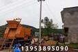 山东滨州小型细石混凝土泵厂家_地泵图片整机质保两年,终身维修