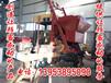 北京门头沟混凝土输送泵长度_产品规格价格说明