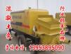 贵州水城细石混凝土泵厂家_施工图片-施工视频